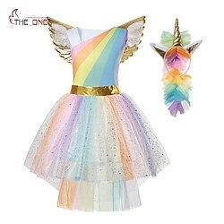 MUABABY/платье с единорогом для вечерние девочек, детское платье с рукавами-крылышками, Радужное праздничное платье-пачка для танцев, Рождеств...