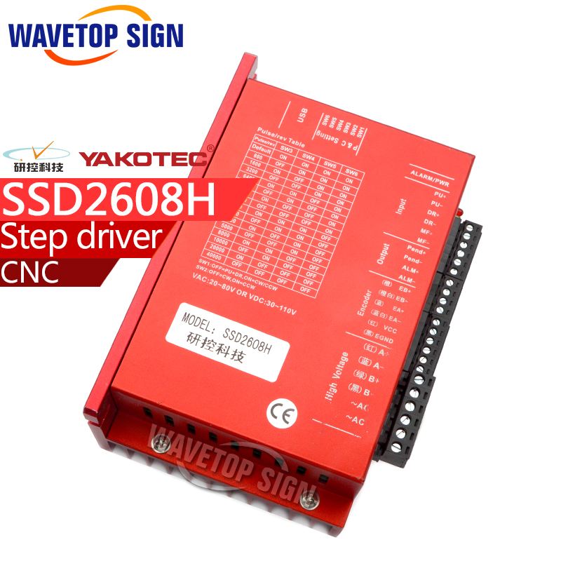 Yako Hybrid servo drive SSD2608H Voltage DC30-110V  AC20-80V Modular hybrid closed - loop stepper driver 3000r/min genuine leadshine acs606 dc input brushless servo drive with 18 to 60 vdc input voltage and 6a continuous 18a current