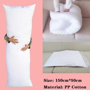 Image 3 - Uzun yastık iç beyaz vücut yastık pedi Anime dikdörtgen uyku şekerleme yastığı ev yatak odası beyaz yatak aksesuarları 150x50CM