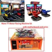 DIY kit для аркадные автоматы видео машины Manx TT симулятор вождения мотоцикла мотоспорта игры и развлечения оборудования