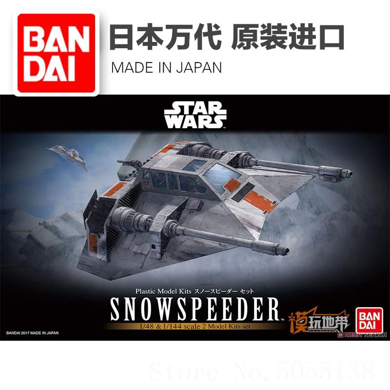 Bandai Star War 1/48 and 1/144 SnowSpeeder 2 Model Kits Set Assembly Model Kits