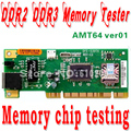 Free shipping DDR2 DDR3 memory tester card Can detect memory FLASH chip good or bad  Detection of multiple memory