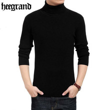 HEE GRAND 2017 Men's Wool Turtleneck Sweater Solid All-match Pullovers Brand  Sweaters Warm Pull Sweaters Men MZY032