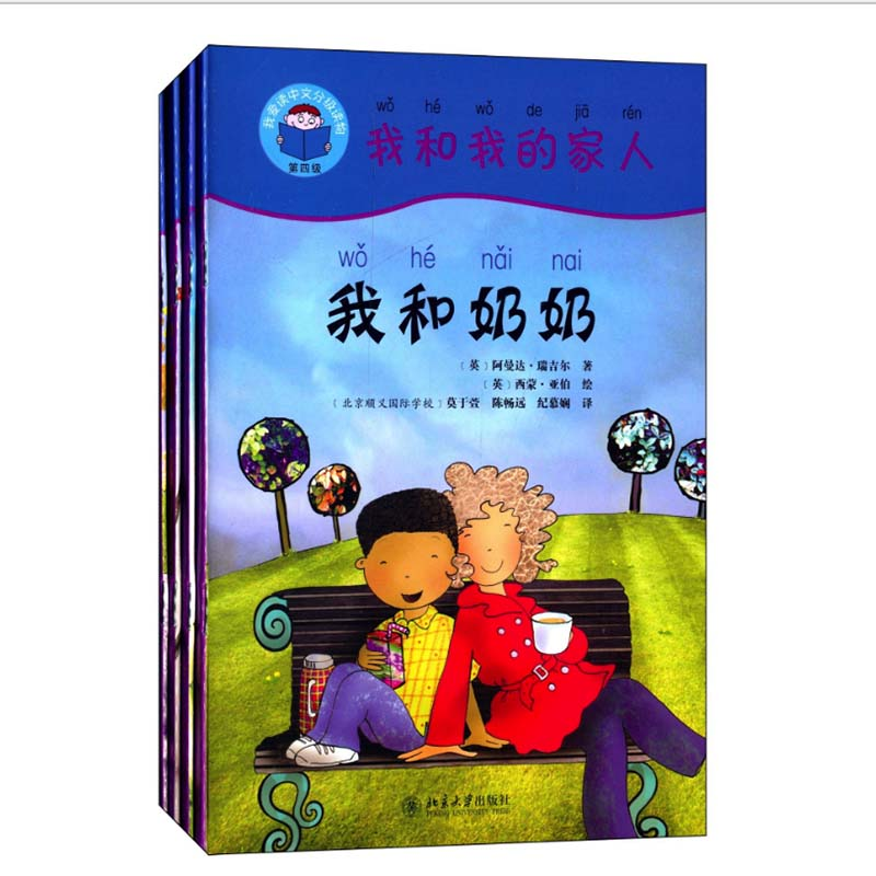 Me And My Family 4Books & Guide Book (1DVD) Start Reading Chinese Series Band4 Graded Readers Study Chinese Story Books For Kids