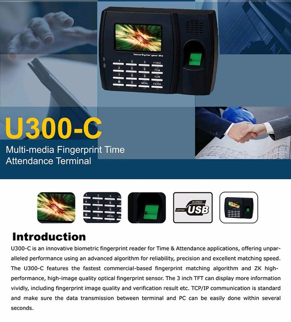 u300 c online attendance system attendance track machine time clock