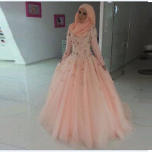 Middle East Pink Prom Dresses Long Sleeve Evening Dresses with Beaded Dubai Prom Dress robe de soiree With HiJab Custom Made