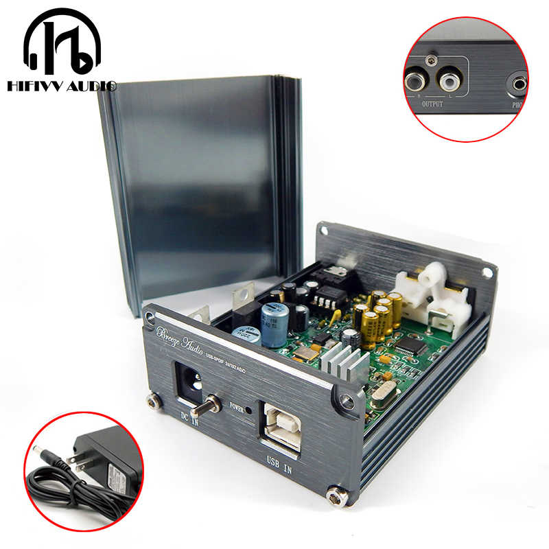 hifi decoder XMOS U8 + AK4490 AMP NE5532 USB DAC Sound Card Headphone  Output Support for PCM 192kHz