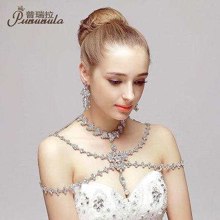 El envío libre de La cadena de Moda accesorios rhinestone correa de hombro collar decoraton puesta en escena para el vestido con la caja de regalo!