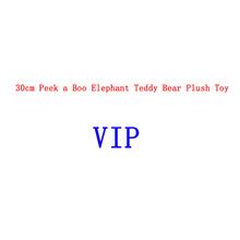30cm Peek a Boo Elephant pluszowa zabawka pluszowa tanie tanio Miękkie i pluszowe Zwierzęta Pp bawełna AOSST Pluszowe nano doll XinYouShuo014 bear Tv movie postaci Unisex No fire source