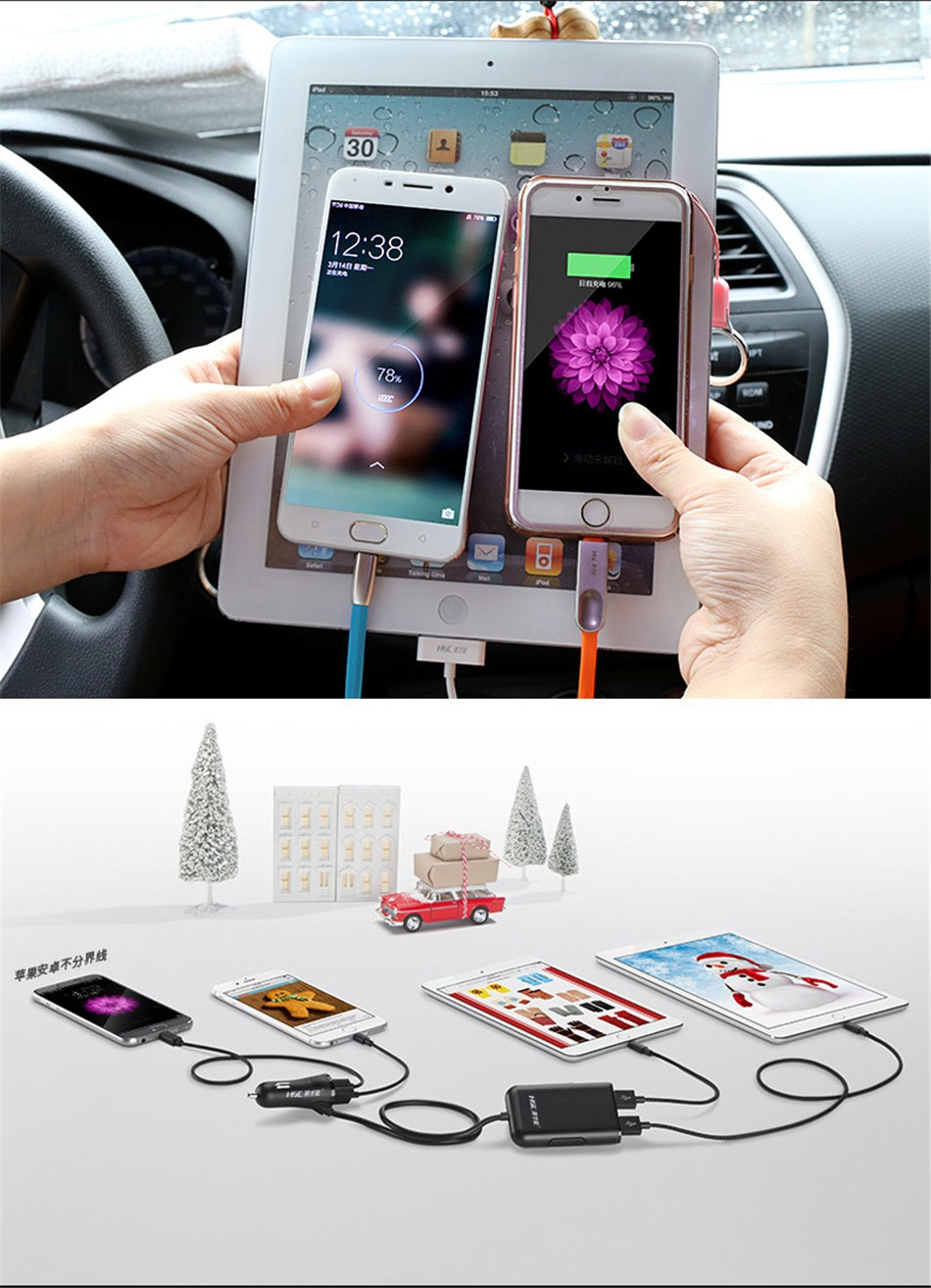 Brand HSC-600 car-charger 4 USB 4.8A Lengthen 1.8 meters , car charger for ipad iphone 5 5s 6 6s and samsung phone (10)
