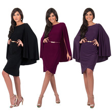 Summer new hot Italian temperament fashion personality round neck cloak high waist slim sexy woman dress