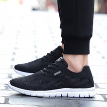 Lightweight Sport Running Shoes For Men Breathable Mesh Jogging Fitness Sneakers Plus Size Lace Up Casual Shoes Outdoor Footwear цена