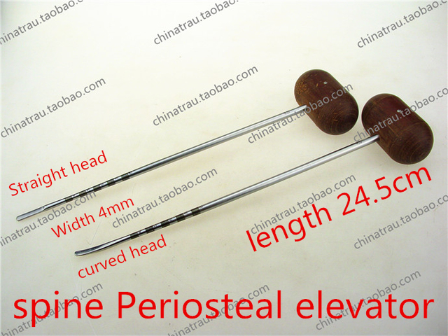 Medical Orthopedic Instrument Spine Periosteal Elevator 40 Curved