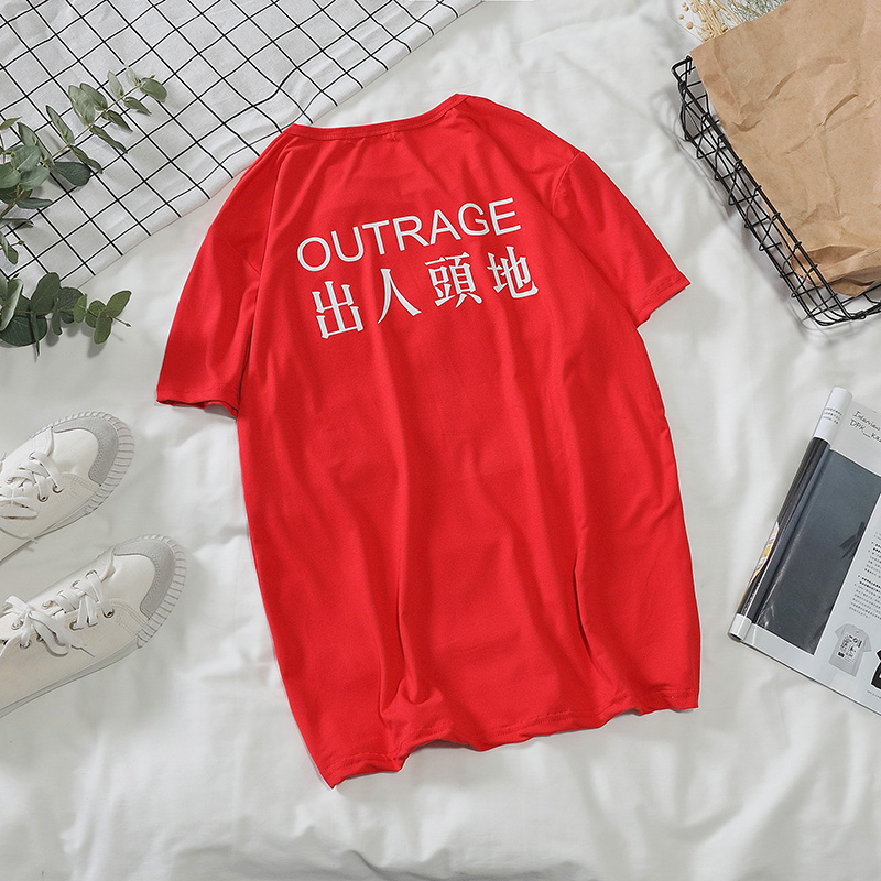 new Korean version, fashion, round cartoon head, student short sleeved T-shirt, male social youth sympathize.