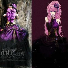 Vocaloid Cosplay Costume Megurine Luka Cosplay Costume Gorgeous Gown Purple Fancy  Dress Halloween Costumes for Women dfb1ad782593