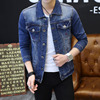 2017 Men S Denim Jacket Male Outwear Jeans Jacket And Coats Fashion Designer Jaqueta Masculino Spring