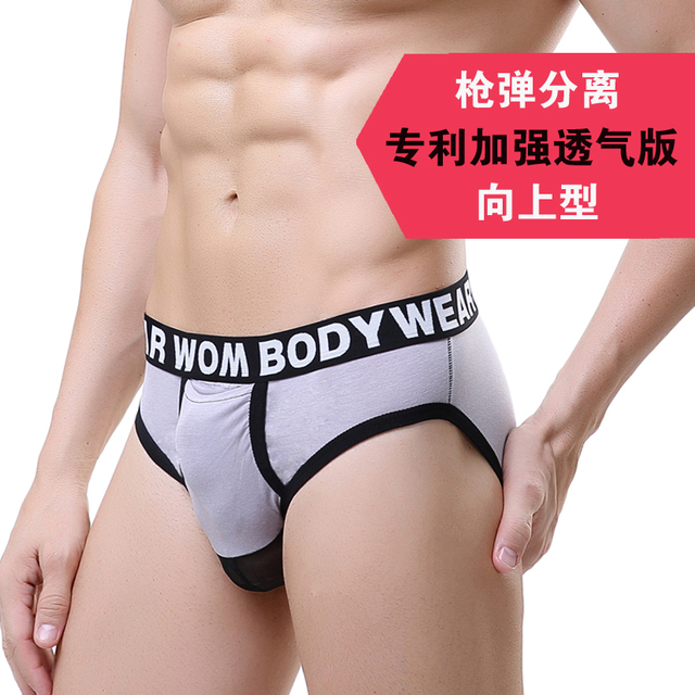 type of bullet separation male underwear u convex breathable moisture scrotal support bag varicoceles briefs