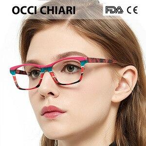 Image 3 - OCCI CHIARI HandMade włochy rzemiosło soczewki na receptę medyczne okulary optyczne na receptę jasne ramki okularów CEREA
