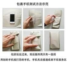 bc6f0cbe7 Prueba de radiación ropa anti-radiación de tela conductiva radiación  electromagnética protección blindaje contra la