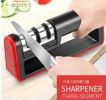 Wholesale 100 Pcs/lot Pengasah Pisau Cepat Profesional 3 Tahap Sharpener Knife Grinder Tangan Grip Diamond Mengasah Chef Alat Dapur(China)
