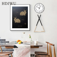Nordic Creative Black Gold Carved Rabbit Animal Decoration Painting Wall Poster for Living Room Hotel DJ273