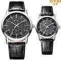 2016 nueva eyki relojes calientes de la marca de relojes de los hombres militar reloj de cuarzo analógico reloj de cuero de estilo ruso mens se divierte el reloj del ejército