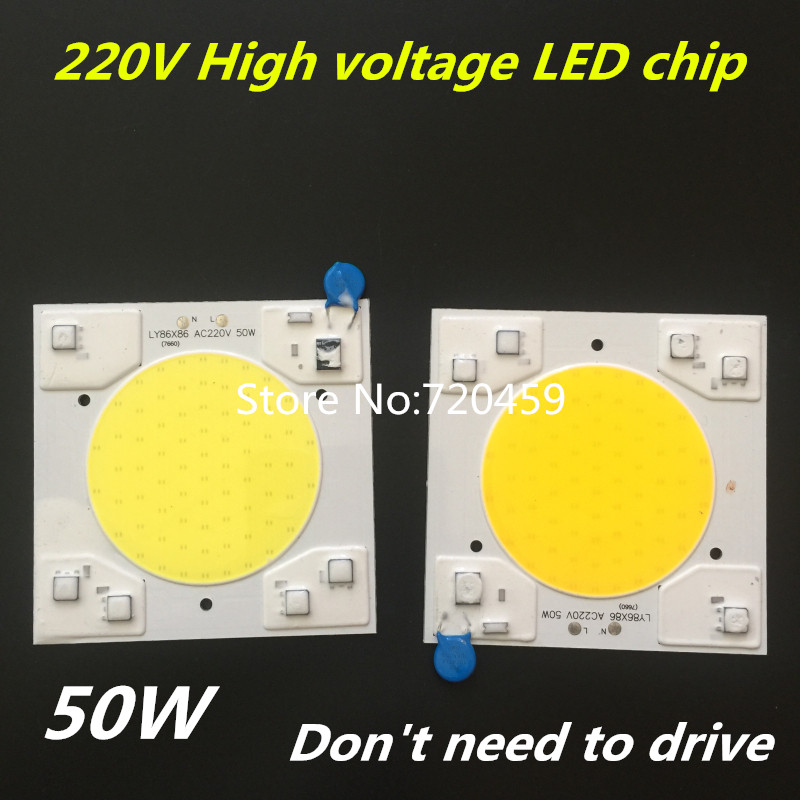 5pcs LED integrated light beads Super bright Dont need to drive 220V High voltage direct use LED chip 50W high power light bead