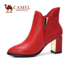 Camel women shoes stylish and elegant flower leather pointed high-heeled boots a53835604