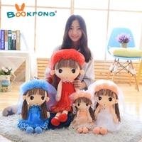 1pc New RagDoll Stuffed Dolls Plush Phyl Girl Doll Wedding Rag Doll Cute toys Sweet Model Girl's Kids Birthday Gift 50cm 70cm