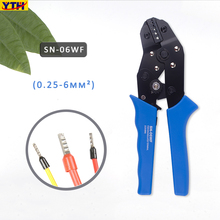 цена на YTH crimping tool electrical terminals cable lug crimping tools sn-06wf tube plier 0.14-16mm2 hand tool utp crimping tool SN-48B