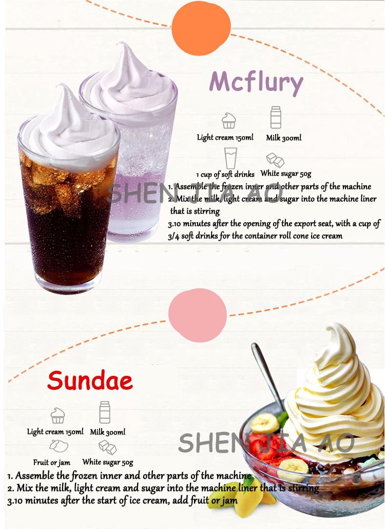 Мороженое-Молочный коктейль Смузи из мороженого с фруктами