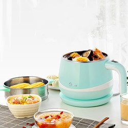 Portable Electric Multi Cooker Stainless Steel Mini Noodle Porridge Cooker Hot Pot Hotpot Soup Maker Kitchen Appliance