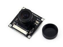 Raspberry Pi Camera (I) Module Adjustable Focal Length Night Vision Camera 5MP OV5647 Sensor for Raspberry Pi A/B/B+ 2B