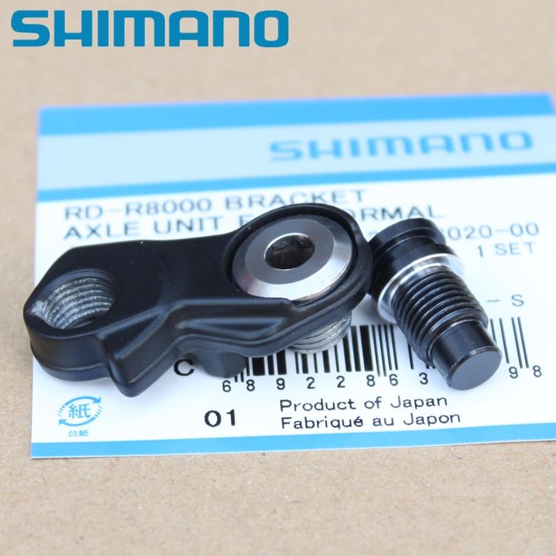 Shimano Dura-Ace R9100 Rear Derailleur Bracket Axle Unit