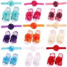 cute Baby Infant Flower Elastic Headband Foot Hair Band Accessories 20 Sets Per Lot
