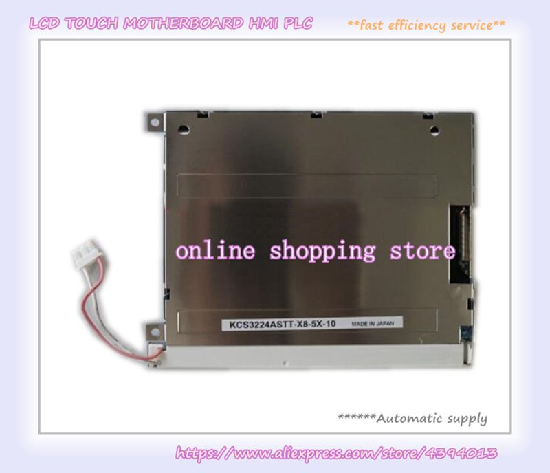 New LCD SCREEN FOR KCS3224ASTT-X8 KCS3244ASTT-X16 Warranty for 1 year