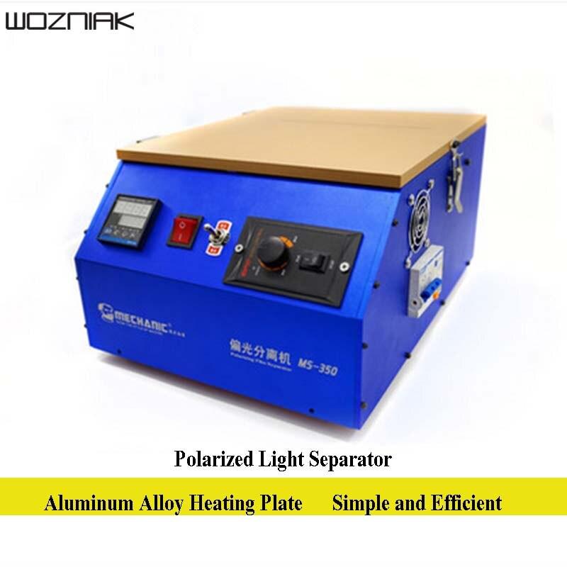 Wozniak 220V Polarizing Film Separator MS 350 Explosion Screen Repair Tool Polarized Light Separate Machine Excellent Quality|machine machine|machine tool repair|machine repair - title=