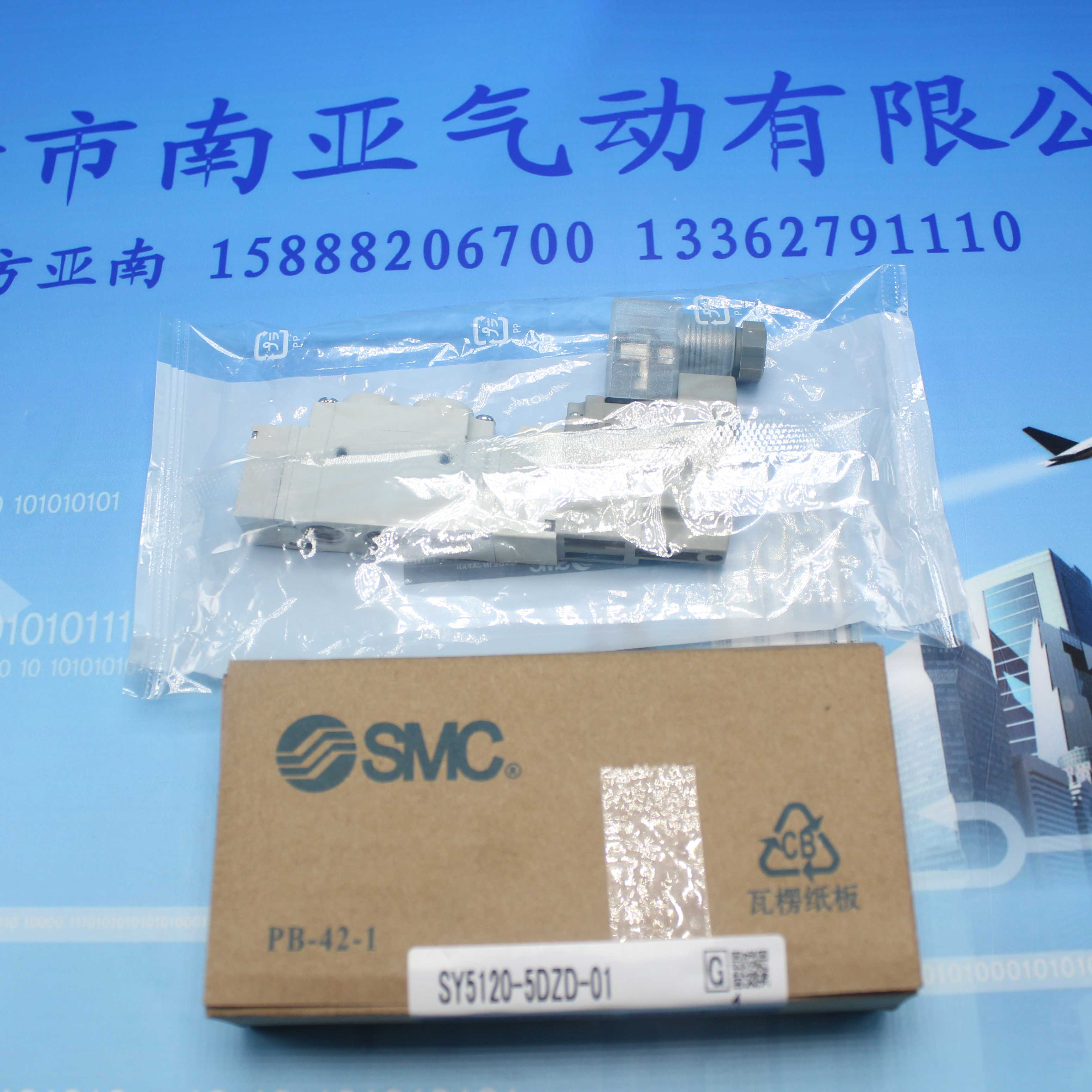 SY5120-3DZD-01 SY5120-4DZD-01 SY5120-5DZD-01 SY5120-6DZD-01  pneumatic components SMC solenoid valve удочка зимняя trout pro ql 201
