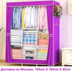 Image 2 - Sistema di mobili Per La Casa Di Stoccaggio di Vestiti Nel Armadio Armadio Di Stoccaggio Per Porta Abiti Armadio Tessuto Non Tessuto A Mosca