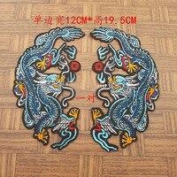 1 пара Большой дракон животных заплатам пришить для одежда аппликация Diy Стикеры Parches пуховик вечерние Рождество AC1177