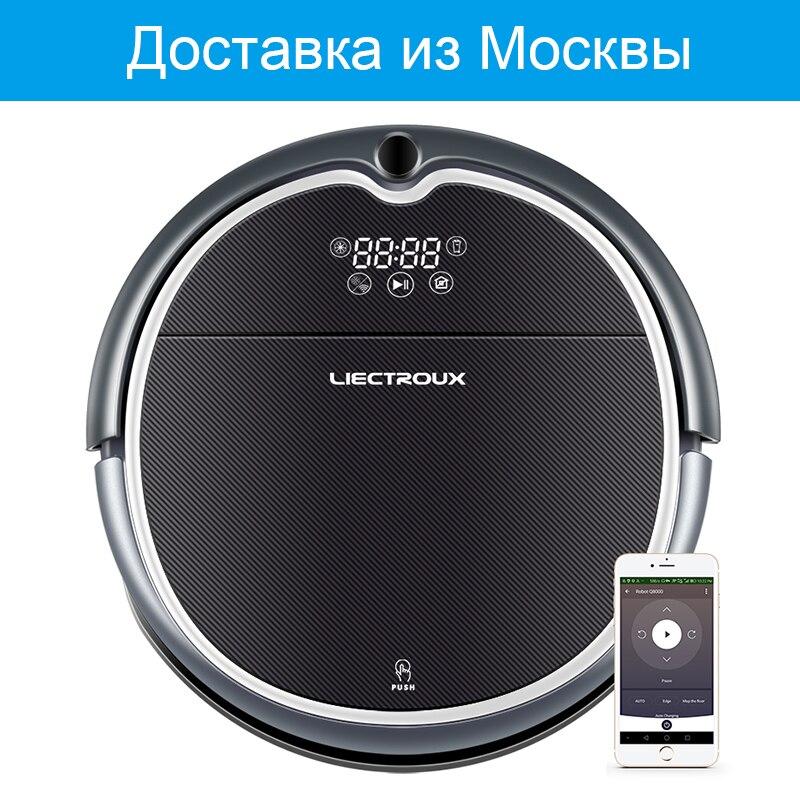 (Ship from EU)LIECTROUX Robot Vacuum Cleaner Q8000,Map navigation& WiFi,Gyroscope,Visual Localization,Memory,Wet Dry Mop,virtual