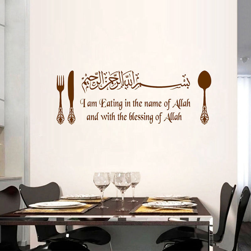US $5.98 25% OFF|Islamic Vinyl Wall Stickers Quotes Eating in the Name of  Allah Dining Room Kitchen Art Decal house Removable Decoration ZB384-in  Wall ...