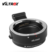 Viltrox EF-EOSM Электронный Автофокус адаптер для объектива Canon EOS EF EF-S объектив EOS M M1 M2 M3 M5 M6 M10 EF-M Крепление камеры