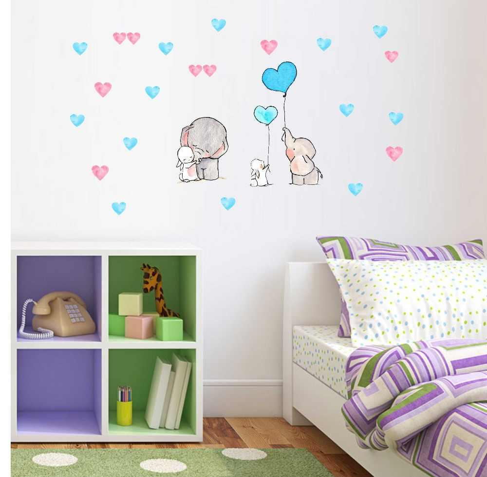 Elephants Book Balloon Heart Decals Vinyl Sticker For Kids Nursery Bedroom Removable Wallpaper Home Decor Modern Wall Art Murals