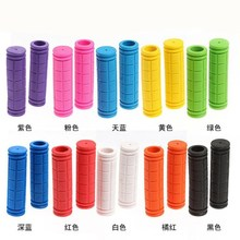 H304 Free shipping color outdoor bicycle handlebar sets of rubber tartan bicycle parts