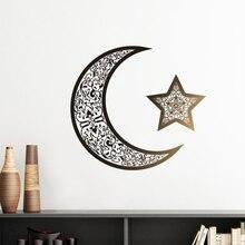 Islam Religion Arab Allah Faith Pilgrimage Ramadan Hollow Moon Decoration Wall Sticker Art Decals Mural Wallpaper for Room Decal
