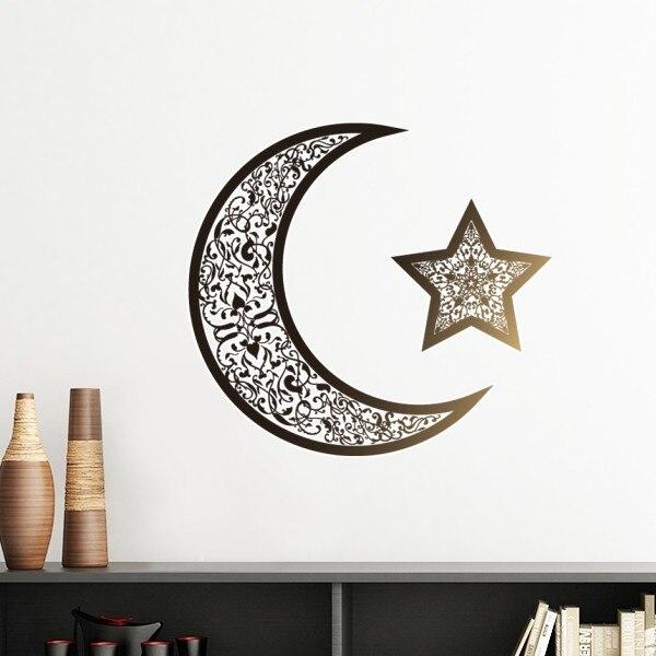Islam-Religion-Arab-Allah-Faith-Pilgrimage-font-b-Ramadan-b-font-Hollow-Moon-Decoration-Wall-Sticker