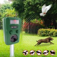 Solar Animal Drive Supersonic Wave Infrared Light Flash Drive Pet Dog Cat Supersonic Multi function Bird Repeller Garden