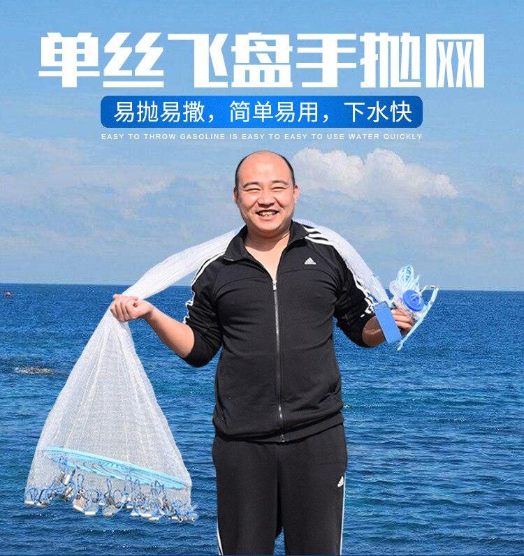Filet de fonte corde de main jeter filet réseau rond piège à poisson réseau de pêche potes rede pesca filet de pêche chine