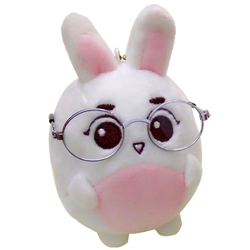 Intellective 7.5cm Glasses Only,suitable For 15cm Got7 Doll Dolls Glasses Bent Spectacle Frames Spectacles Rabbit Doll Eyeglasses Clothing & Accessories For Plush Stuff Stuffed Animals & Plush